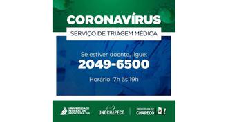 Imagem com fundo azul com informações sobre o atendimento e as marcas da UFFS, da Unochapecó e da Prefeitura de Chapecó