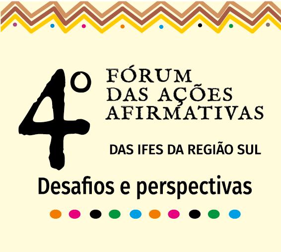 IV_Forum_Afirmativas_UFFS_2017_x15-02.png